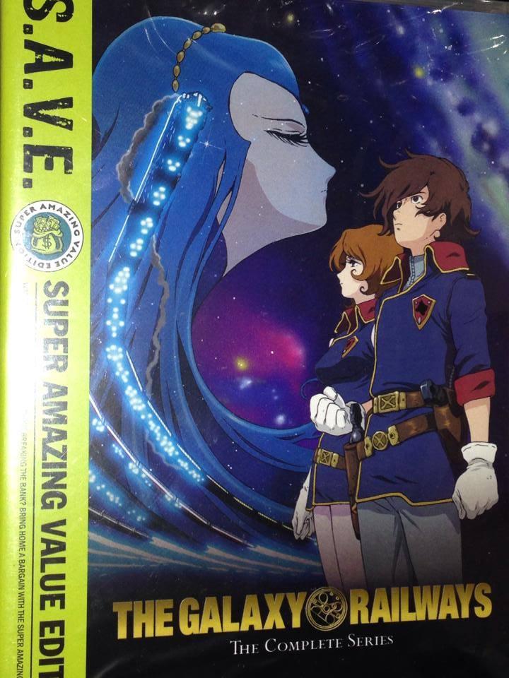 the galaxy railways dvd save complete.jp